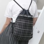 Stahovací batoh kostka